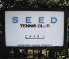「テニスクラブ SEED様」にて施工をさせていただきました。