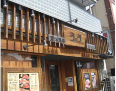 「和牛焼肉うのう昭和町店様」にて施工をさせていただきました。