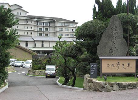 「ホテルニュー淡路 夢泉景様」にて施工をさせていただきました。